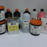 Compra de materiais serigráficos - 2