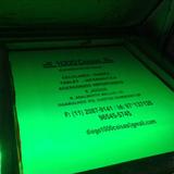 Matriz serigráfica silk screen - 7