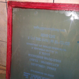 Matriz serigráfica silk screen - 8